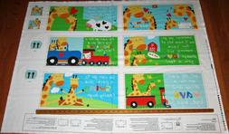 MOMMY AND ME Places to go BOOK PANEL on 100% Cotton Fabric t