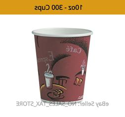 To Go Disposable Hot Drink Coffee Cafe Paper Design Cups 10